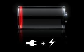 consommation de batterie